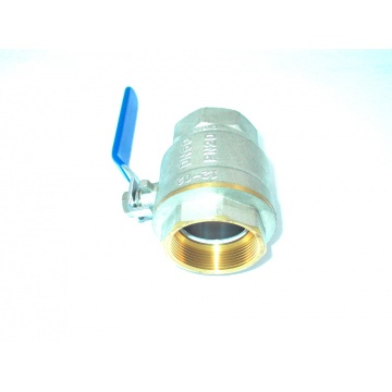 Ball valve with handle - 2 ""